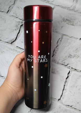 Термос You are my stars, градиент красный, 500 мл