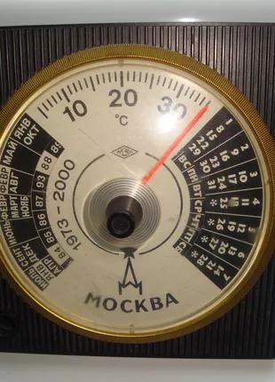 Ретро Градусник с календарем. СССР.