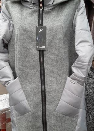 Куртка пальто пончо женская