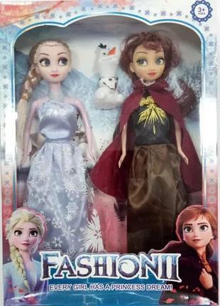 """Набор кукол """"Frozen"""" 30 см Новинка"""