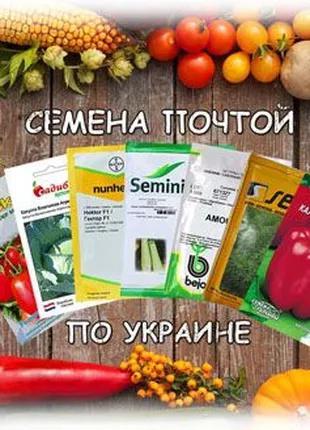 Домен для интернет-магазина цветов, растений, семян, саженцев..