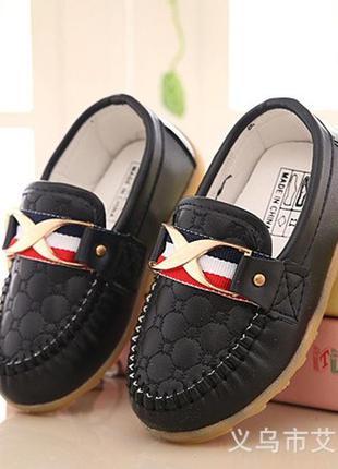 Стильные лоферы туфли мокасины