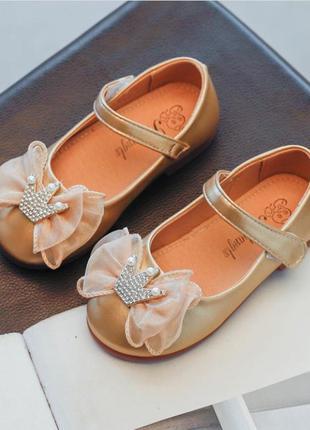 Туфли с короной,  милые туфельки