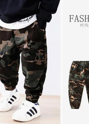 Камуфляжные стильные штаны
