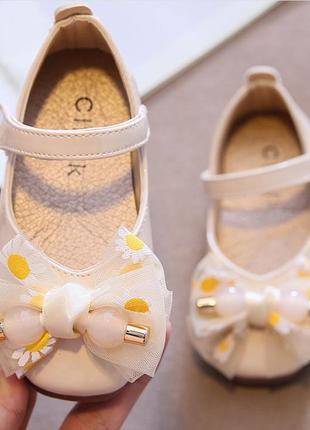 Милые туфельки