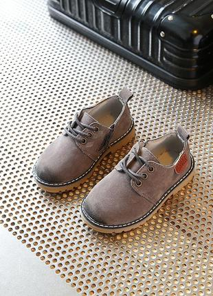 Стильные замшевые туфли