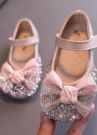 Милые туфельки с блёстками