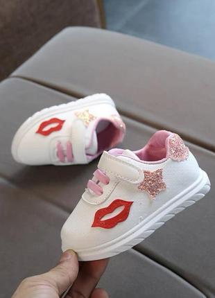 Стильные кроссики для малышей