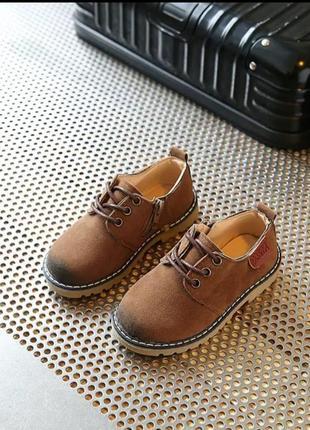 Туфли крутые стильные