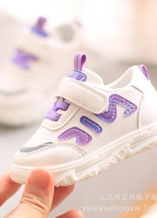Стильные кросовки для малышей