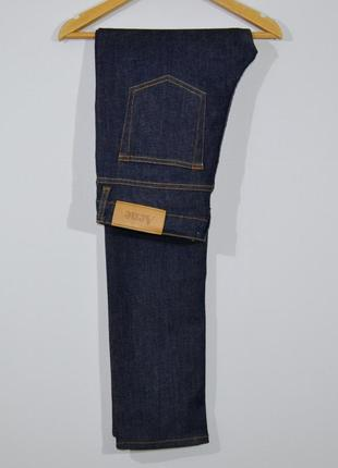 Acne w's jeans