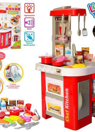 Кухня 922-48A плита, раковина-ллється вода, посуд, продукти, м...