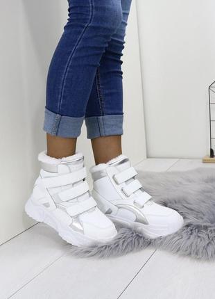 Зимние ботинки белого цвета на липучках,белые зимние ботинки н...