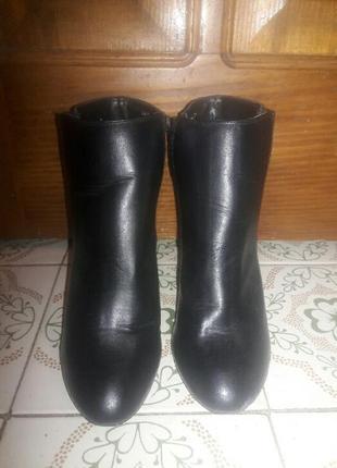 Полусапожки, ботинки new look