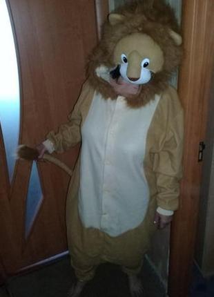 Карнавальный костюм лев взрослый.