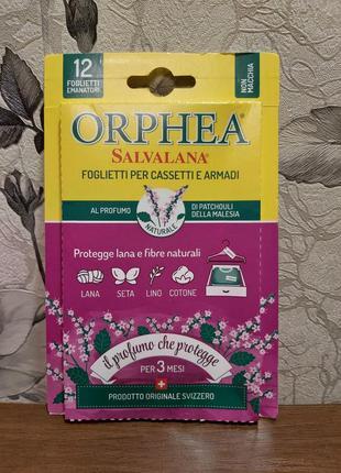 Саше для одежды, шкафов orphea пачули (швейцария+италия) - упа...