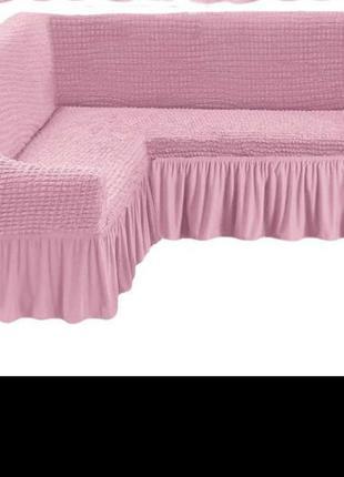 Чехол на угловой диван.