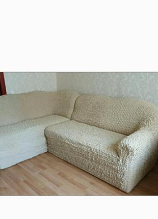 Натяжной чехол на угловой диван.