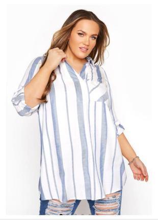 Рубашка блузон натуральная ткань yours