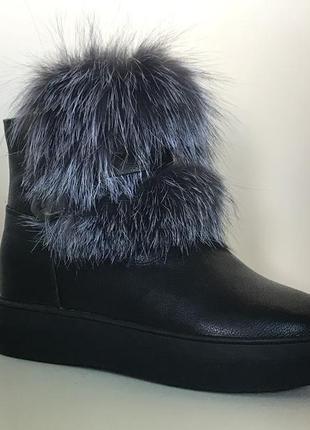 Кожаные ботинки с мехом чернобурки (36-40)
