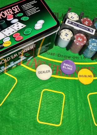 Покерный набор на 200 фишек | набор для игры в покер с номинал...