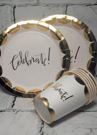 Набор одноразовой посуды для праздника на 5 персон, Celebrate