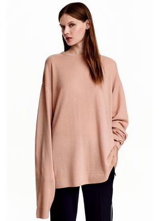 H&M кофта 100% кашемир свитер кашемировый джемпер оверсайз