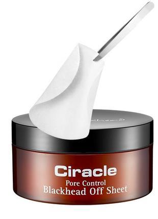 Салфетки для удаления черных точек Ciracle Pore Control Black ...