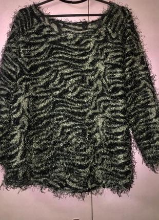 Свитер травка серый и чёрный цвет тигровый принт