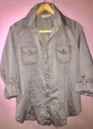 Рубашка блузка серого мышиного цвета с рукавом трансформером