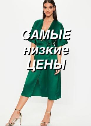 👑♥️final sale 2019 ♥️👑 зеленое сатиновое платье миди