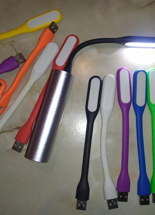 USB LED  светильни