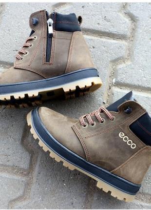 Зимние кожаные детские ботинки