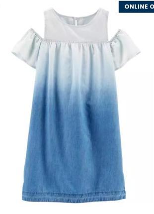 Платье 14т