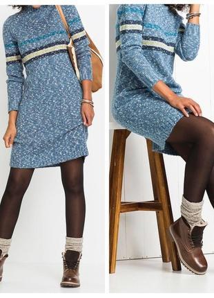 Платье трикотажное вязаное миди синее теплое демисезонное зимн...