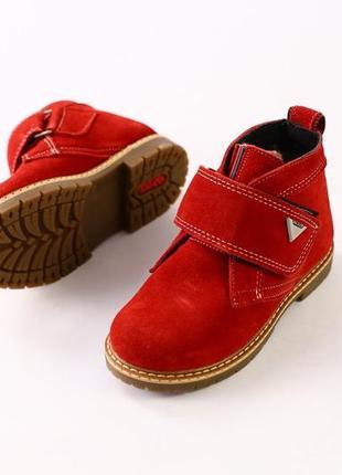 Стильные зимние ботинки сапожки натуральная кожа