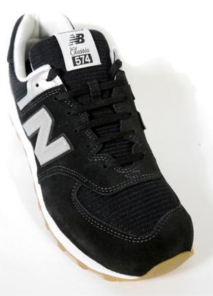 New balance 574 черные кроссовки мужские замша оригинал