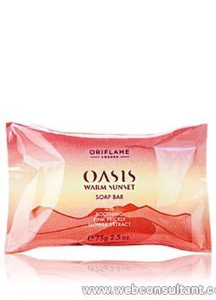 Мыло Oriflame Oasis Warm Sunset