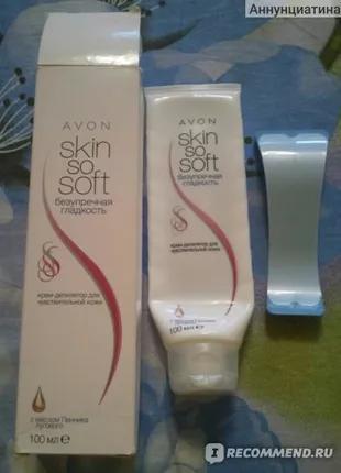 Крем для депиляции Avon Skin So Soft Безупречная гладкость с масл