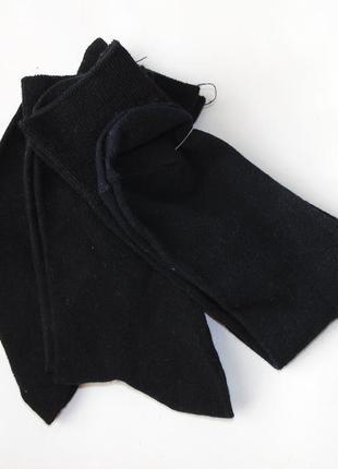 Носки 3 пары