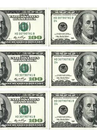 Вафельные картинки-деньги(доллары 6)