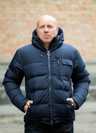 Мужская куртка-пуховик с натуральным гусиным пухом