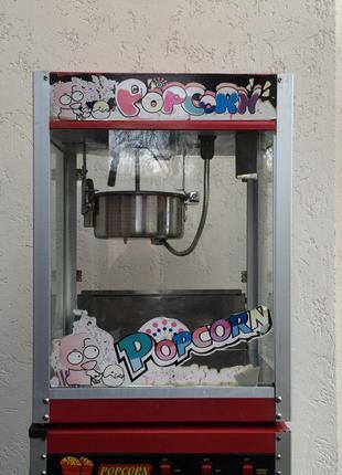 Аппарат для приготовления попкорна, витрина