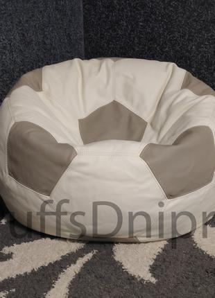 Уникальное Кресло-мешок Мяч из натуральной Кожи