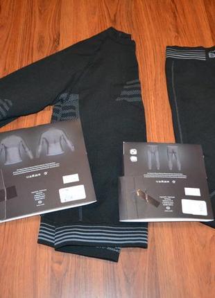 Термобелье, комплект кофта и штаны.