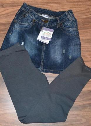 Костюм: джинсовая юбка и лосины рост 140 см