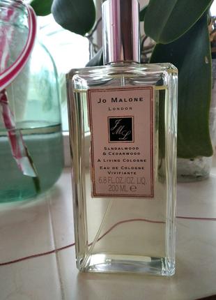 Eau de Cologne Jo Malone London Sandalwood Cedarwood perfume