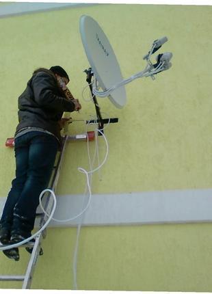 Установка, настройка, ремонт спутниковых антенн в Мариуполе.