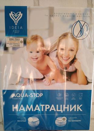 Наматрасник непромокающий, aqua stop