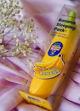 Нічна маска tony moly magic food banana sleeping pack